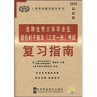 http://ec4.images-amazon.com/images/I/514bXtS7AXL._AA200_.jpg