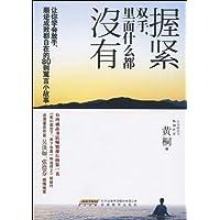 http://ec4.images-amazon.com/images/I/514bh9B334L._AA200_.jpg