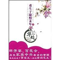 http://ec4.images-amazon.com/images/I/514c6HksXiL._AA200_.jpg