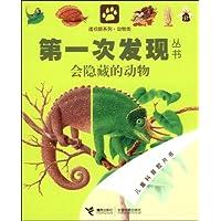 http://ec4.images-amazon.com/images/I/514cV7wJCTL._AA200_.jpg