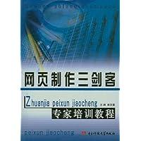 http://ec4.images-amazon.com/images/I/514cYnyNTYL._AA200_.jpg