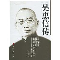 http://ec4.images-amazon.com/images/I/514dLpiqnZL._AA200_.jpg