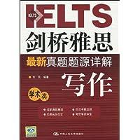 http://ec4.images-amazon.com/images/I/514djx%2BYLDL._AA200_.jpg