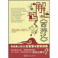 http://ec4.images-amazon.com/images/I/514dnr2i0oL._AA200_.jpg