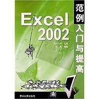 http://ec4.images-amazon.com/images/I/514eZsiRtZL._AA200_.jpg