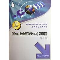 http://ec4.images-amazon.com/images/I/514fLv6-24L._AA200_.jpg