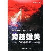 http://ec4.images-amazon.com/images/I/514fOGvga8L._AA200_.jpg
