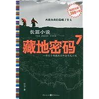 http://ec4.images-amazon.com/images/I/514fVqZgesL._AA200_.jpg