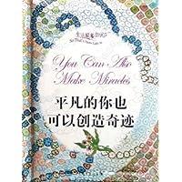 http://ec4.images-amazon.com/images/I/514fXNOJ%2BEL._AA200_.jpg