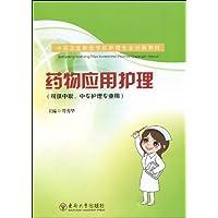 http://ec4.images-amazon.com/images/I/514fdkAS32L._AA200_.jpg