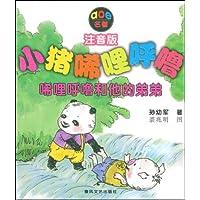 http://ec4.images-amazon.com/images/I/514frR4T86L._AA200_.jpg
