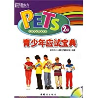 http://ec4.images-amazon.com/images/I/514gCoPCwKL._AA200_.jpg