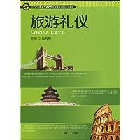 http://ec4.images-amazon.com/images/I/514gIJrh1wL._AA200_.jpg