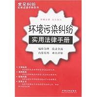 http://ec4.images-amazon.com/images/I/514gKOHVA-L._AA200_.jpg