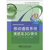 http://ec4.images-amazon.com/images/I/514gT8NJf%2BL._AA200_.jpg