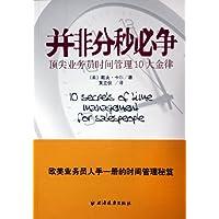http://ec4.images-amazon.com/images/I/514gpRGF6kL._AA200_.jpg