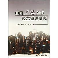 http://ec4.images-amazon.com/images/I/514gtnfZXjL._AA200_.jpg