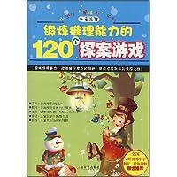 http://ec4.images-amazon.com/images/I/514guoopY7L._AA200_.jpg