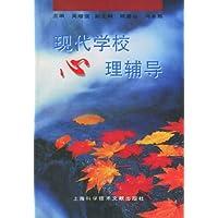 http://ec4.images-amazon.com/images/I/514h5l3D57L._AA200_.jpg