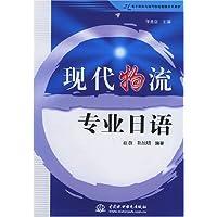 http://ec4.images-amazon.com/images/I/514hyoeBZmL._AA200_.jpg