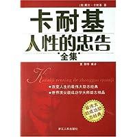 http://ec4.images-amazon.com/images/I/514i2LXhFHL._AA200_.jpg