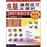 http://ec4.images-amazon.com/images/I/514iJcO9bAL._AA200_.jpg