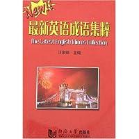 http://ec4.images-amazon.com/images/I/514iPqXvxdL._AA200_.jpg