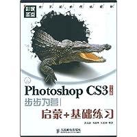http://ec4.images-amazon.com/images/I/514ixvPI1FL._AA200_.jpg