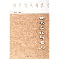 http://ec4.images-amazon.com/images/I/514jQAUeW5L._AA200_.jpg