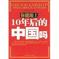 http://ec4.images-amazon.com/images/I/514kSYdOgvL._AA200_.jpg