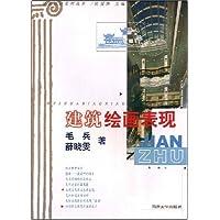 http://ec4.images-amazon.com/images/I/514klFLNd3L._AA200_.jpg