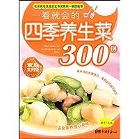 http://ec4.images-amazon.com/images/I/514koqaQrBL._AA200_.jpg