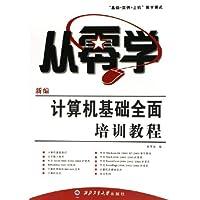 http://ec4.images-amazon.com/images/I/514l9gPK-QL._AA200_.jpg