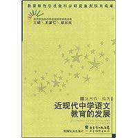 http://ec4.images-amazon.com/images/I/514lawMixeL._AA200_.jpg
