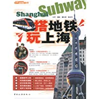 http://ec4.images-amazon.com/images/I/514ltdtyewL._AA200_.jpg