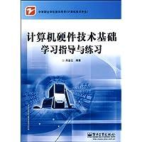 http://ec4.images-amazon.com/images/I/514mOztopTL._AA200_.jpg