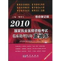 http://ec4.images-amazon.com/images/I/514mZdAkpZL._AA200_.jpg
