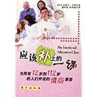 http://ec4.images-amazon.com/images/I/514mjQcRrHL._AA200_.jpg