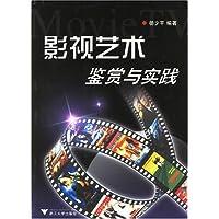 http://ec4.images-amazon.com/images/I/514msbZ96BL._AA200_.jpg