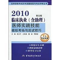 http://ec4.images-amazon.com/images/I/514nKzOt4AL._AA200_.jpg