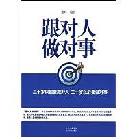 http://ec4.images-amazon.com/images/I/514nzsuf6wL._AA200_.jpg