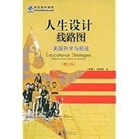 http://ec4.images-amazon.com/images/I/514o%2BCK5jNL._AA200_.jpg