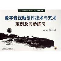 http://ec4.images-amazon.com/images/I/514oUXjvPQL._AA200_.jpg