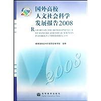http://ec4.images-amazon.com/images/I/514ocjQXk7L._AA200_.jpg