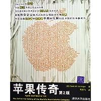 http://ec4.images-amazon.com/images/I/514oxBSumgL._AA200_.jpg