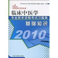 http://ec4.images-amazon.com/images/I/514pF6eBzhL._AA200_.jpg