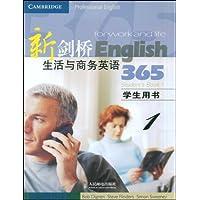 http://ec4.images-amazon.com/images/I/514pO7O-Z1L._AA200_.jpg