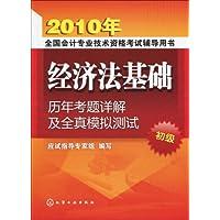 http://ec4.images-amazon.com/images/I/514pcjiEcZL._AA200_.jpg