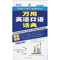 http://ec4.images-amazon.com/images/I/514phBZg6sL._AA200_.jpg