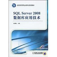 http://ec4.images-amazon.com/images/I/514q5X4FkBL._AA200_.jpg